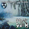 DEAF & DUMB - Evildarkrooted... Total Dumb!!