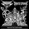 FETID ZOMBIE/BATTLESTORM - Split CD