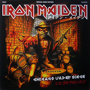 IRON MAIDEN - [orange] Chicago Under Siege