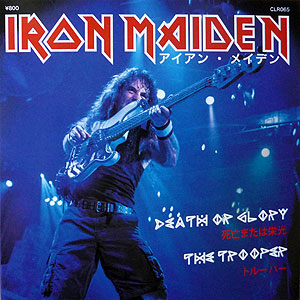 IRON MAIDEN - Death or Glory/The Trooper