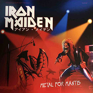 IRON MAIDEN - [brown] Metal For Mantis
