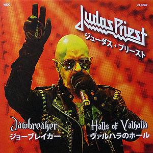 JUDAS PRIEST - Jawbreaker/Halls of Valhalla